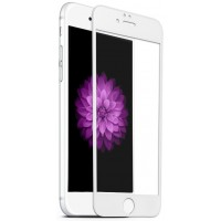 Защитное стекло Apple iPhone 7 Plus/8 Plus 3D full (white)
